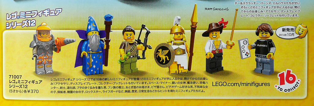 LEGO Minifigures Series 12 Preview