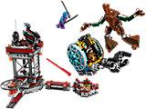 LEGO GoTG 76020