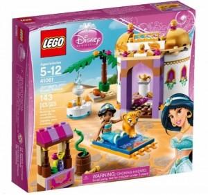 41061 Jasmines Exotic Palace
