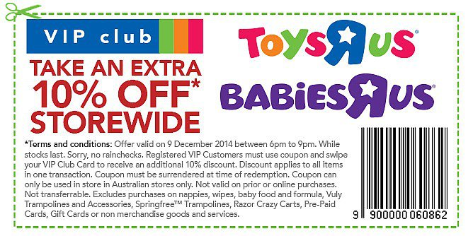 Toys R Us VIP Night December 2014