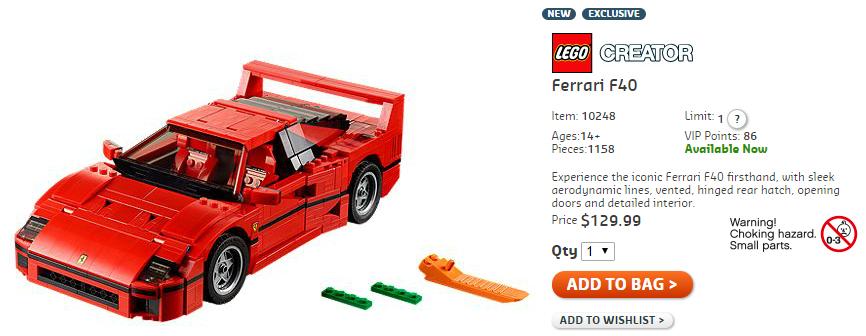 10248 Ferrari F40 VIP Release