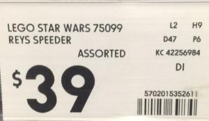 Kmart 75099 REYS SPEEDER