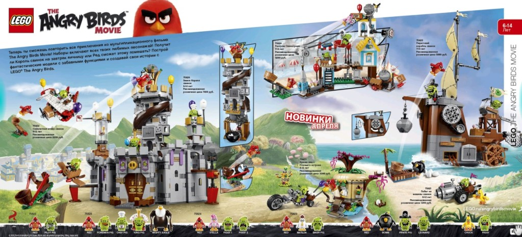 LEGO Angry Birds Set Overview