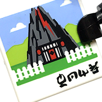 Feature Flashback Garmadon Tile