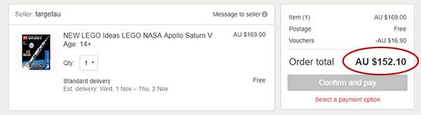 Target eBay Cheap Saturn V