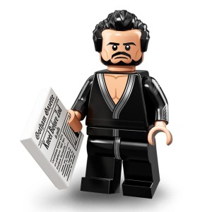 TLBM Minifigures S2 General Zod
