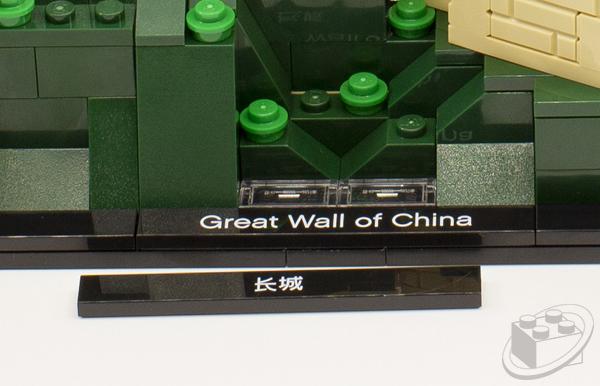 21041_great_wall_china-5