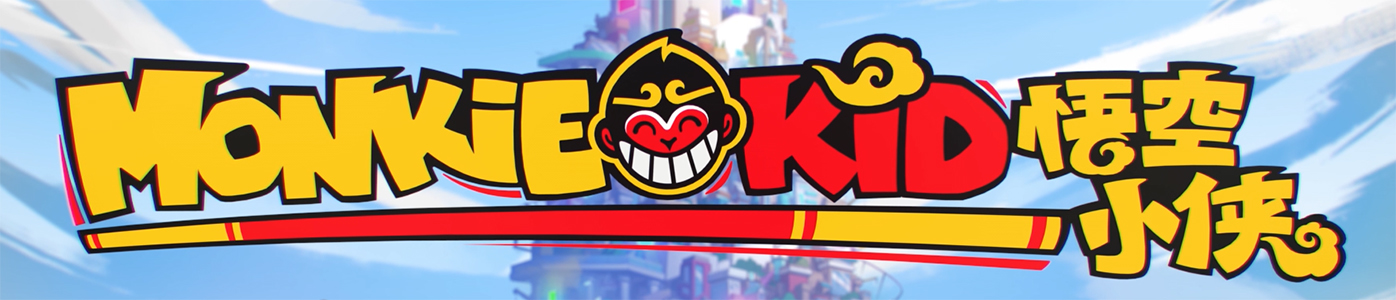 monkie-kid-logo-cropp