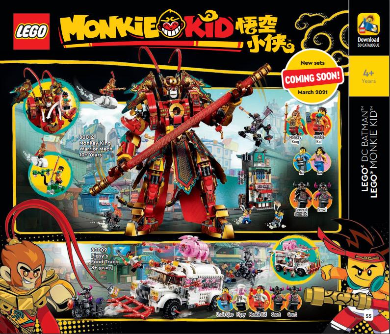 1hy2021-monkie-kid