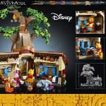 pooh-box-art-12